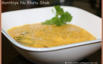 Ganthiya Nu Khatu Shak