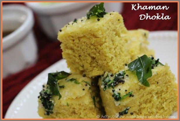 Khaman Dhokla, nylon Khaman Dhokla, Gujarati Khaman Dhokla