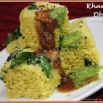 Khaman Dhokla