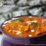 Paneer Pepper Butter Masala