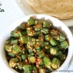 No Onion No Garlic Bhindi Masala