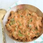 ajwaini tomato bhindi