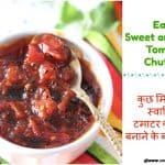 Sweet Spicy Tomato Chutney