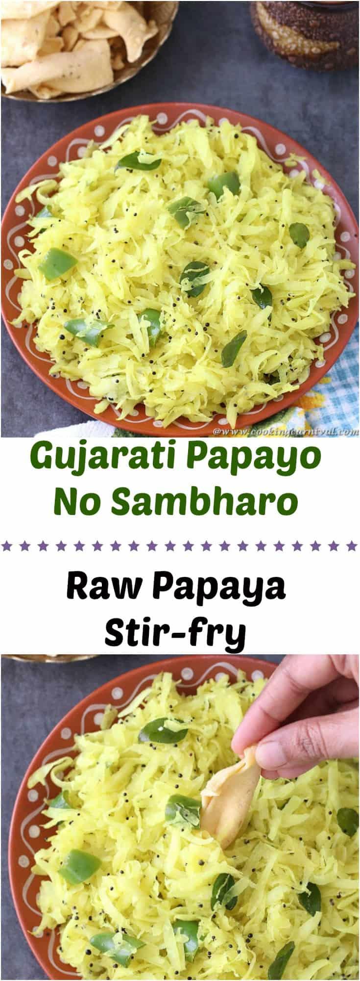 Papaya No Sambharo