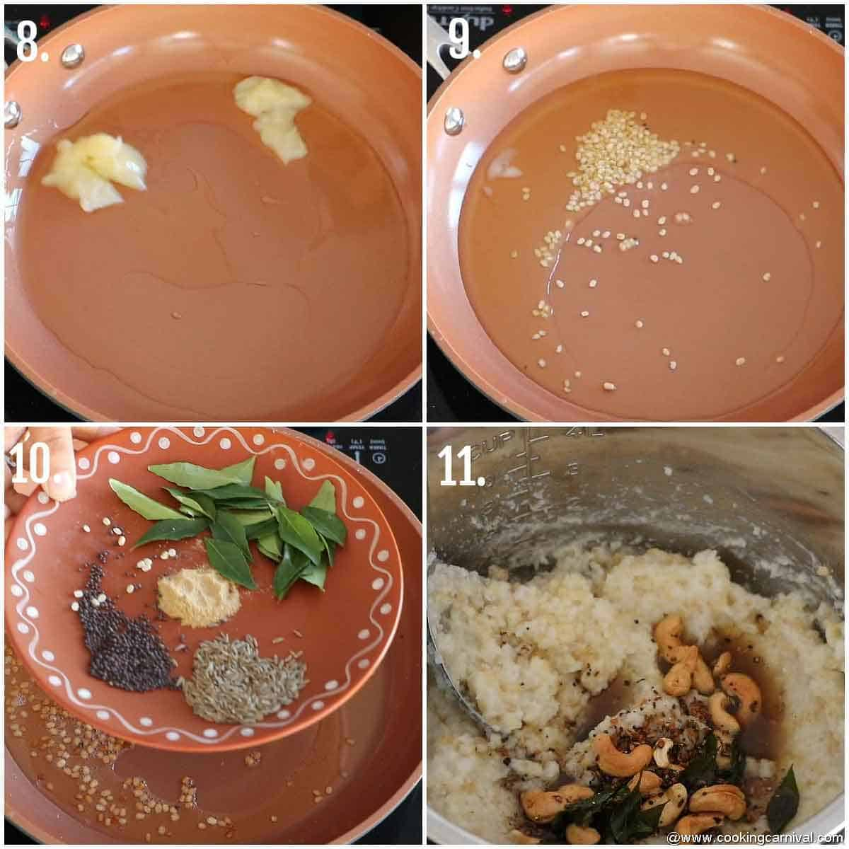Step by step process of ven pongal recipe 1