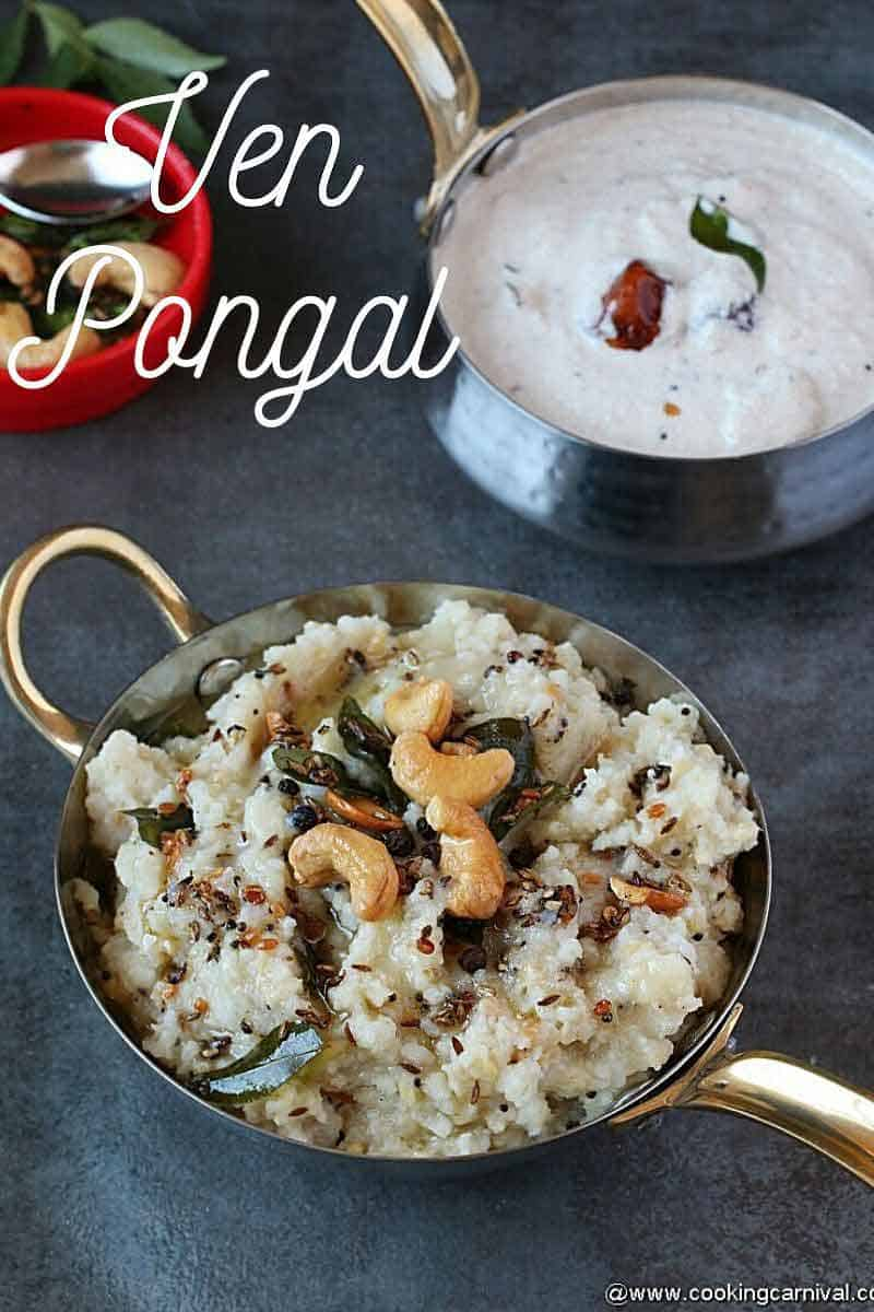 Ven Pongal in a steel bowl with peanut chutney on the sides